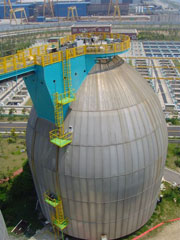 The Ulsan plant awaits UN approval to sell carbon emission rights under the Kyoto Protocol's Clean Development Mechanism.