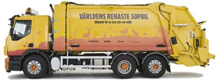 环保垃圾车--首款混合动力垃圾运输车